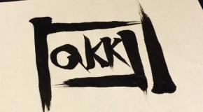 Lokki – I Catch You