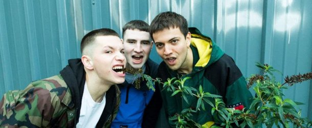 "Manchester punks Aerial Salad announce new album ""Dirt Mall"""
